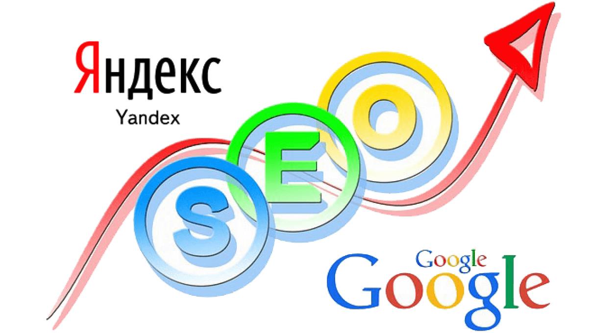 Стать первым в Гугле