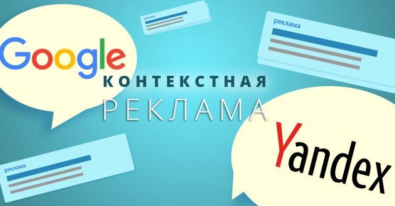 komy_podojdet_kontekstnaya_reklama