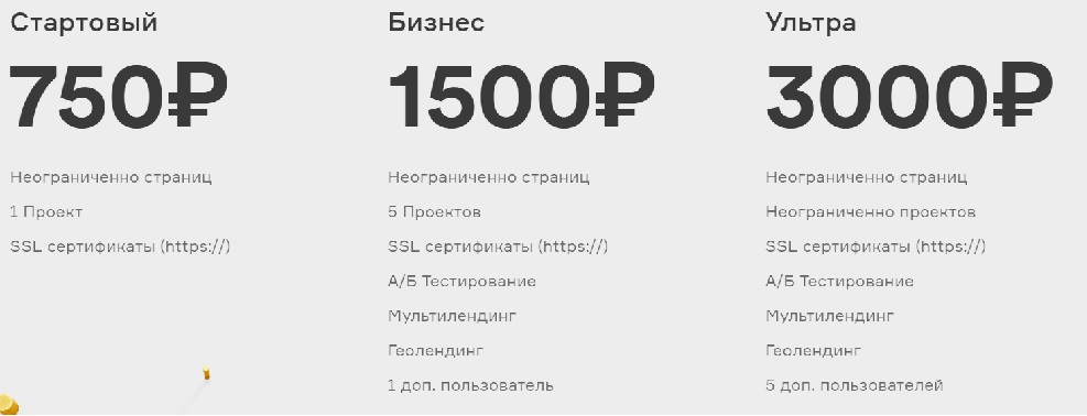 Flexbe_ceni