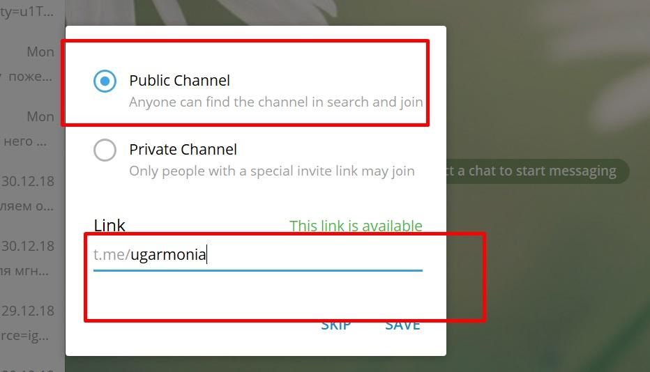 kak-sozdat-kanal-v-telegram-s-pk-3