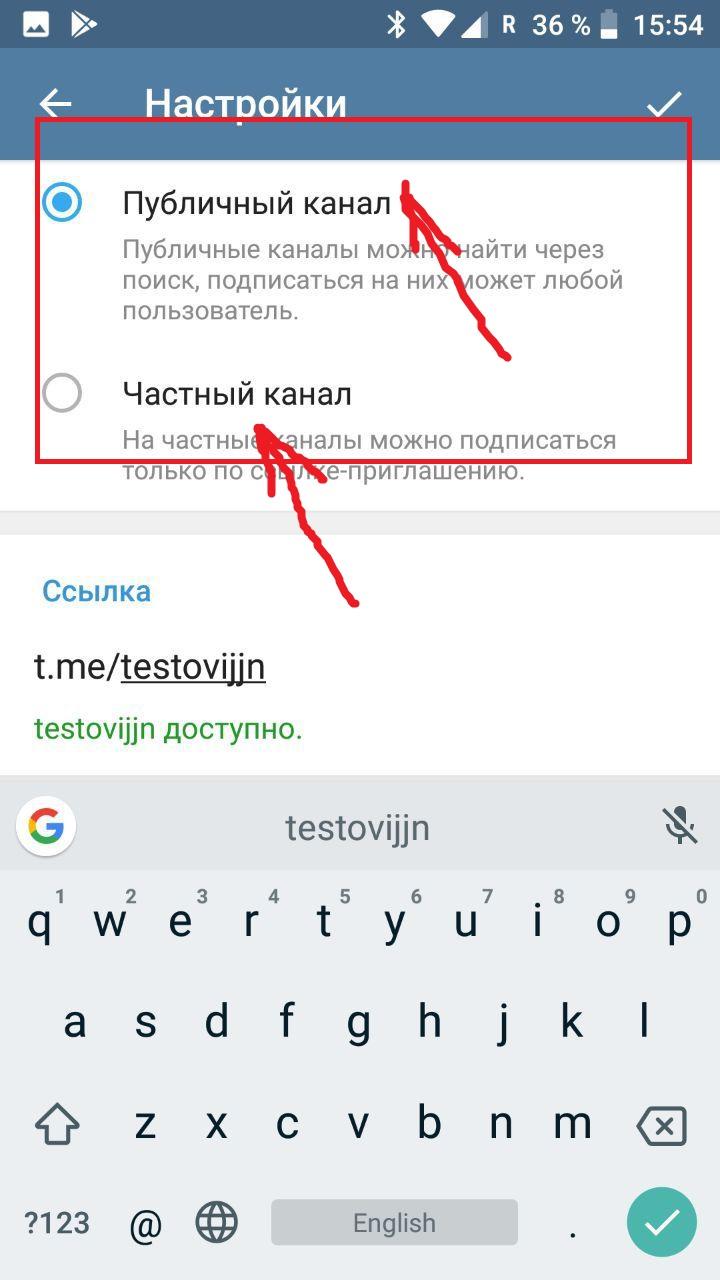 kak-sozdat-telegram-kanal-iphone-3