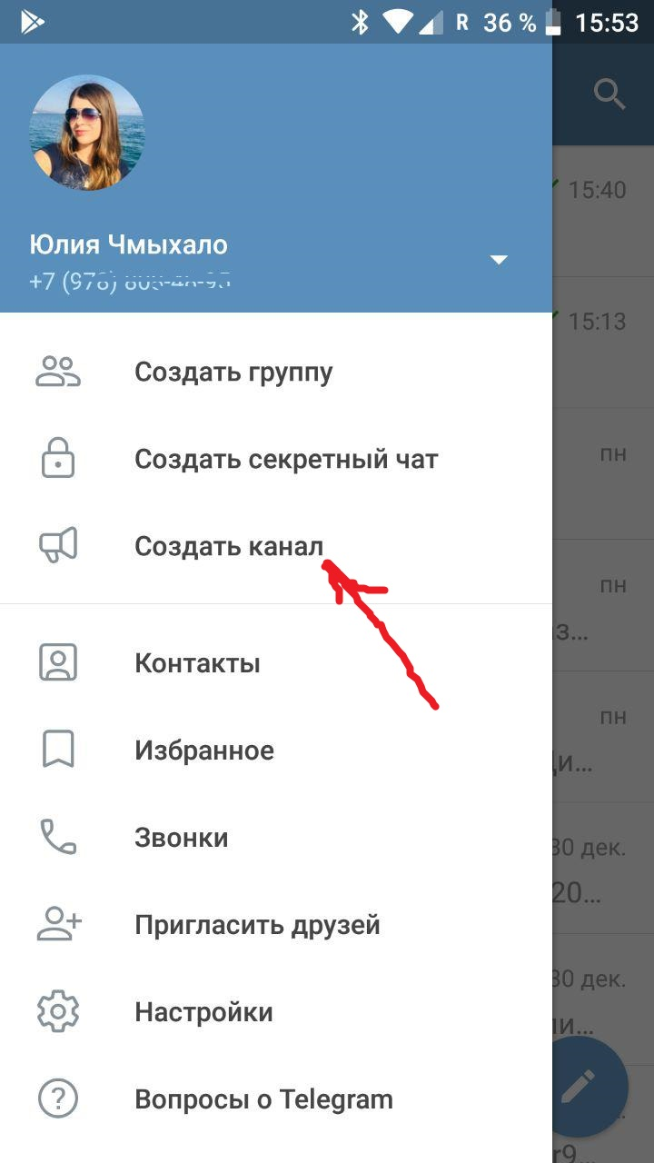 kak-sozdat-telegram-kanal-iphone