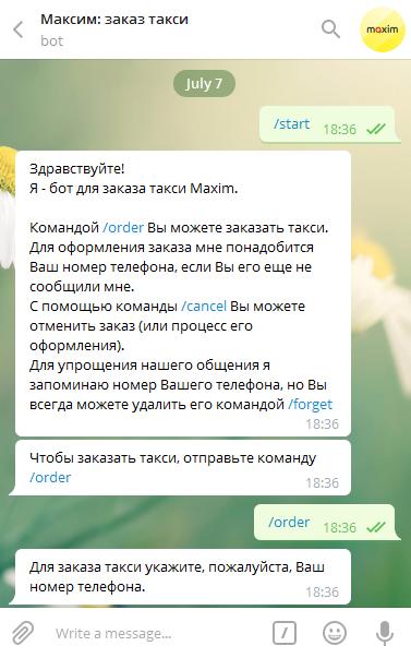 primer-chat-bota-2