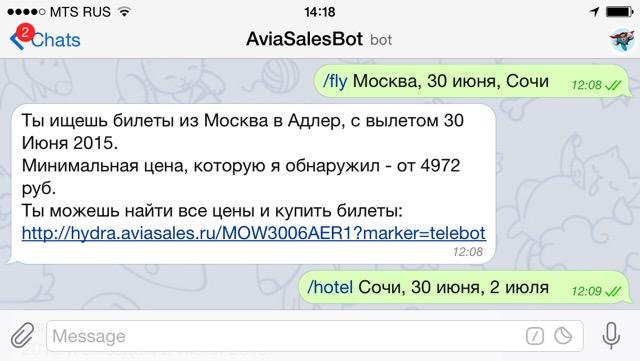 primer-chat-bota-3