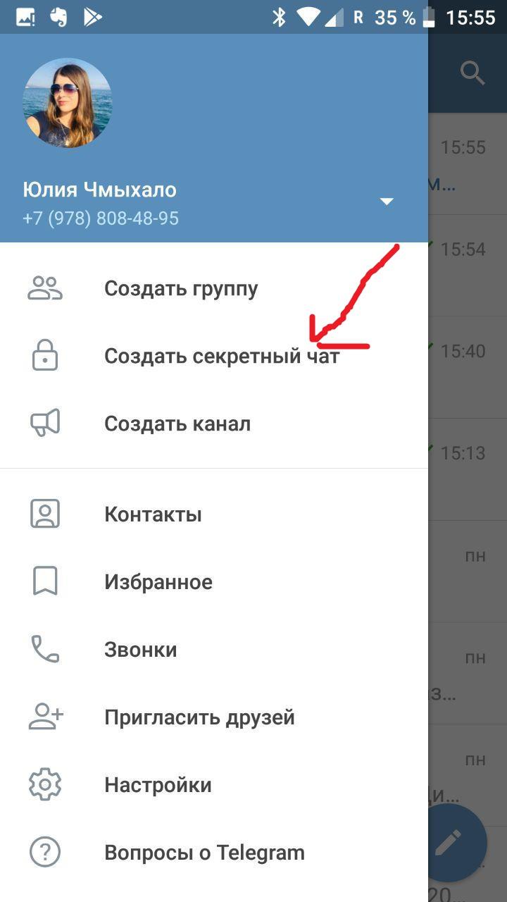 secretnij-chat-telegram