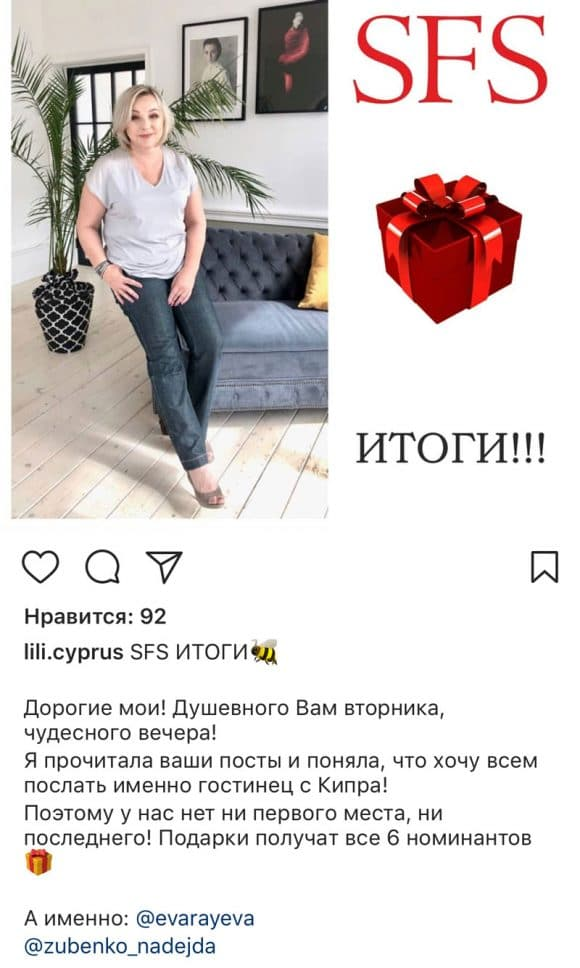 sfs-v-instagrame-chto-eto-uslovia