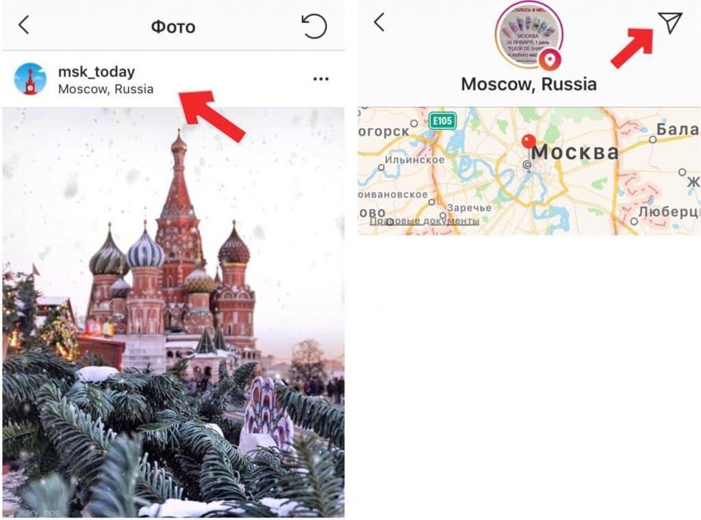 direkt-v-instagram-geopozitsiya-1024x759