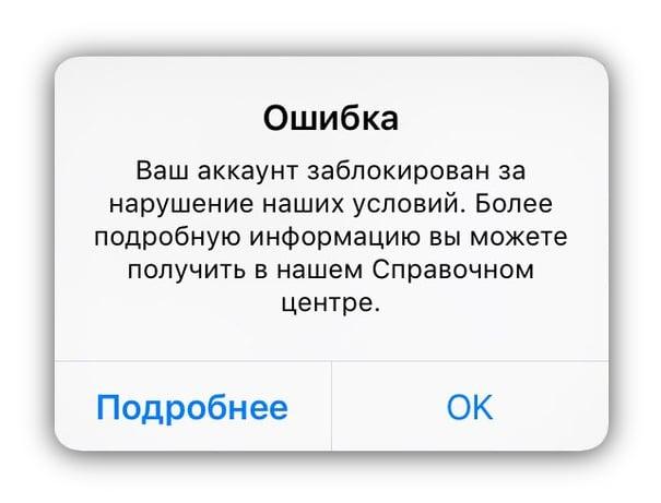 direkt-v-instagram-limity-soobscheniy