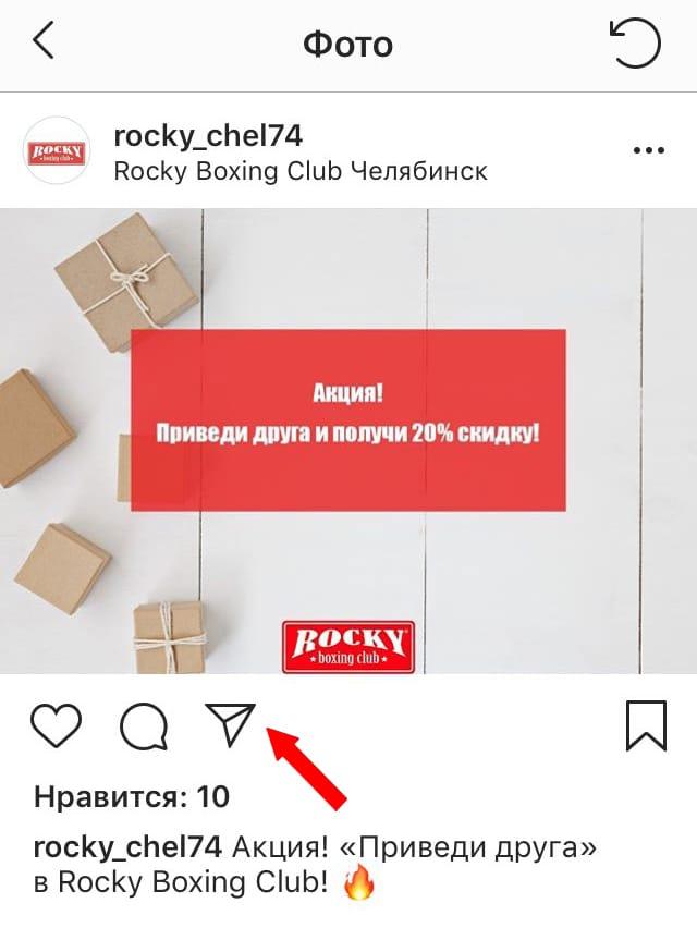 direkt-v-instagram-publikatsii