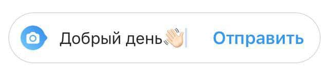 direkt-v-instagram-tekst