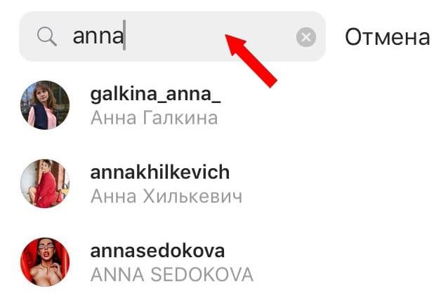 direkt-v-instagram-vibor-polzovatelya