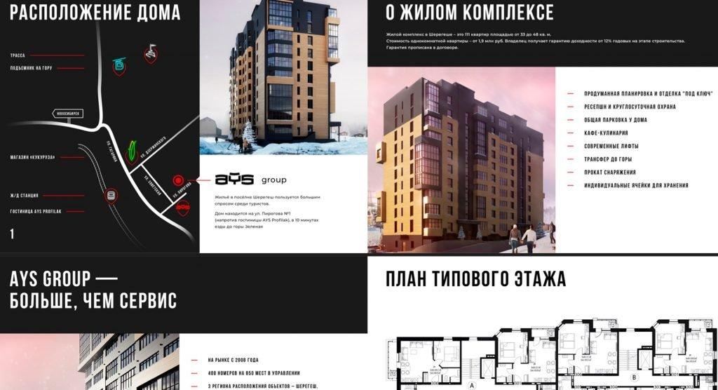 prezentaciya-kompanii-dizay-1024x556