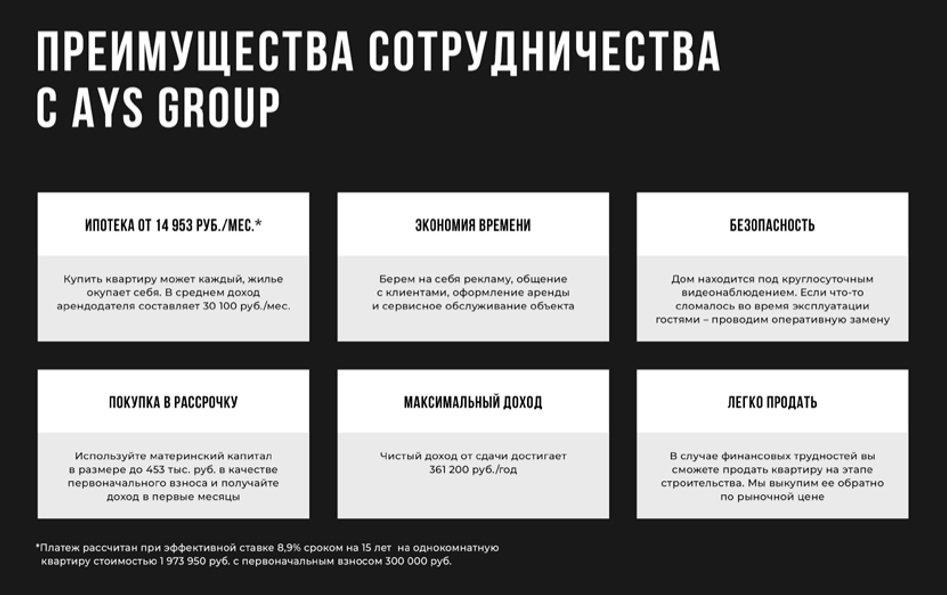 prezentaciya-kompanii-plusi