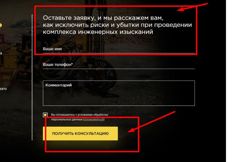forma_zayavki