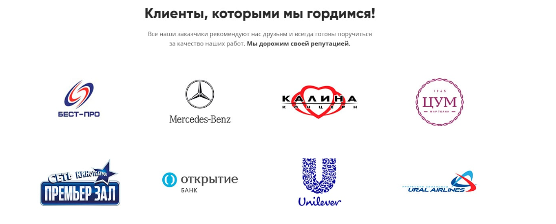 logo_klientov