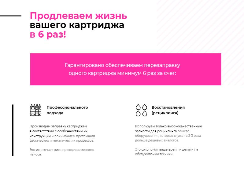 marketing-kit-pdf