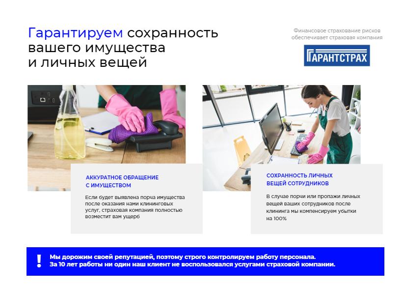 presentasia-kompanii